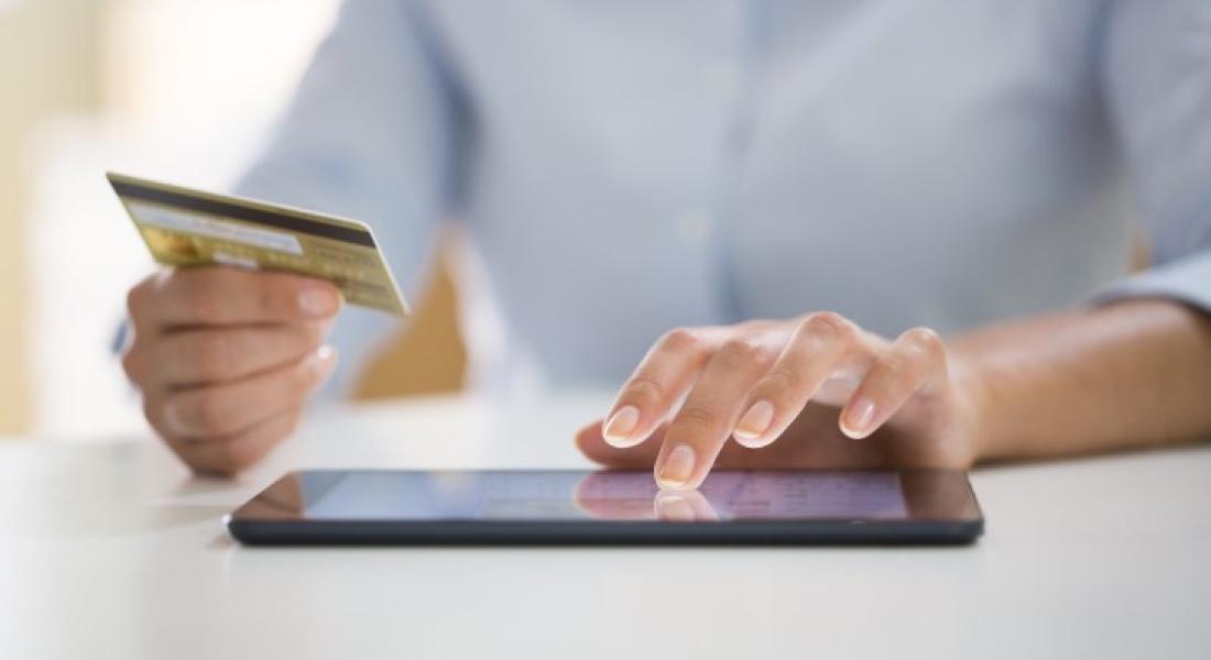 El E-commerce, un cambio en los hábitos de compra